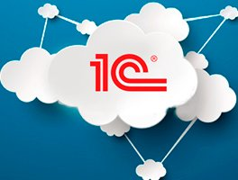1С: Линк - сервис для удаленного доступа к продуктам  «1С»